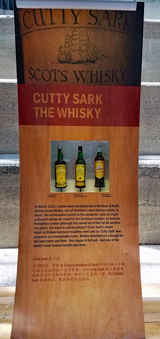 Cutty Sark's namesake Whisky